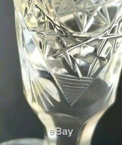 American Brilliant Cut Glass Pitcher Decanter Vintage Crystal ABP RARE Antique