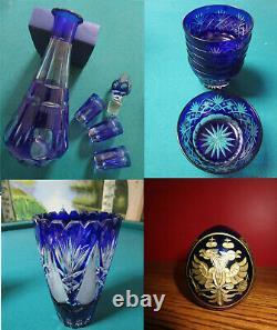 Bohemian Glass Cobalt Cut To Clear Vase Decanter Shot Paperweight Russian Egg