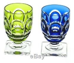 Val St Lambert Multi Color Cut to Clear Cordial Liqueur Goblets & Decanter Set